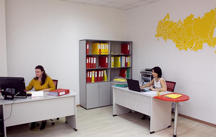Бухгалтерское обслуживание франшиза 1с государственная регистрация ип в 2019 году